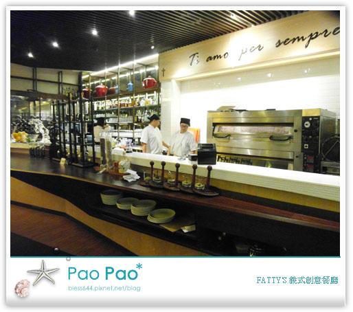 FATTY'S 義式創意餐廳