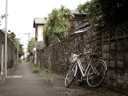 Beppu Street