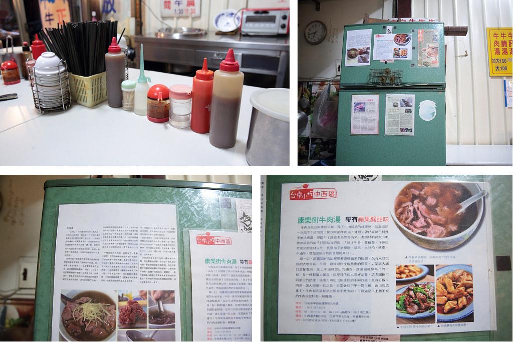 20140811-2台南-康樂街牛肉湯 (4)