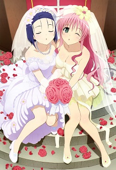 Motto To LOVE-Ru Trouble - Motto To-Love-Ru | More Trouble | More ToLoveRu