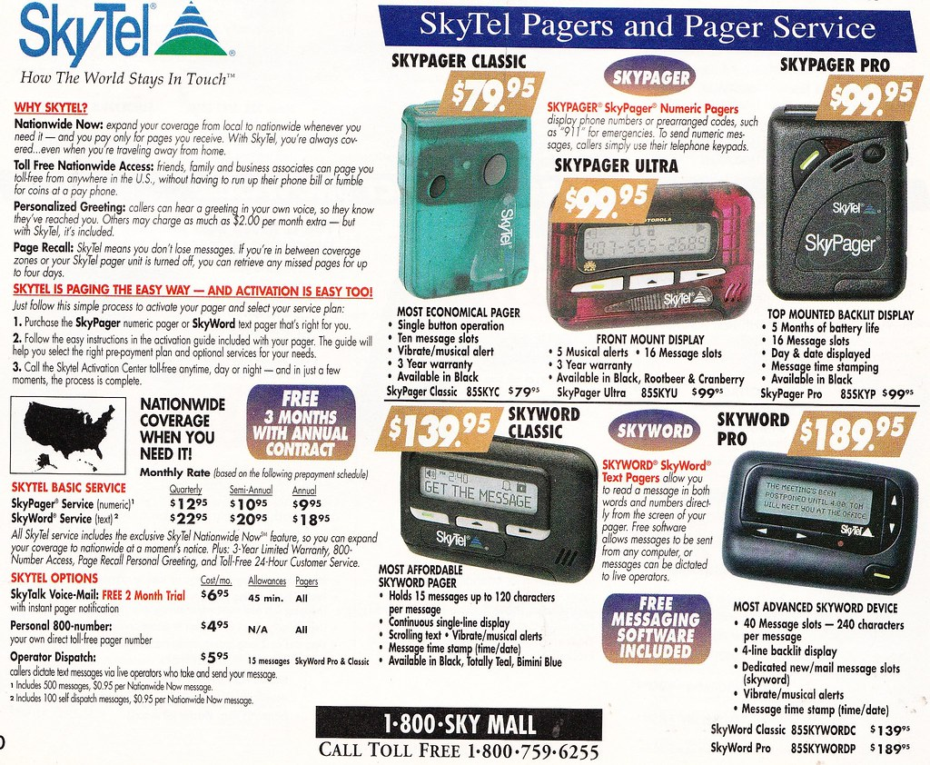 Pagers!