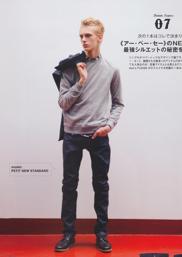 Dominik Sadoch0018(men's FUDGE vol.58 2013_12)