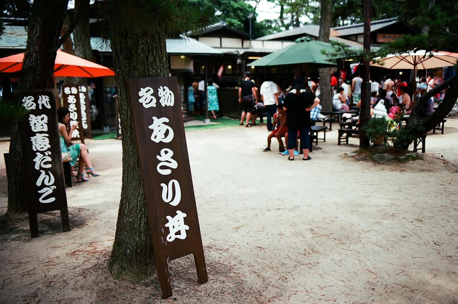 日本自由行隨拍