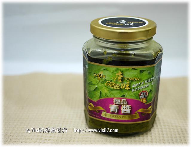 0911唐旺青醬007