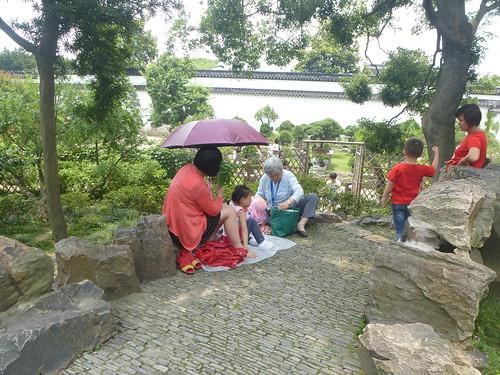 Jiangsu-Suzhou-Jardin Administrateur (35)