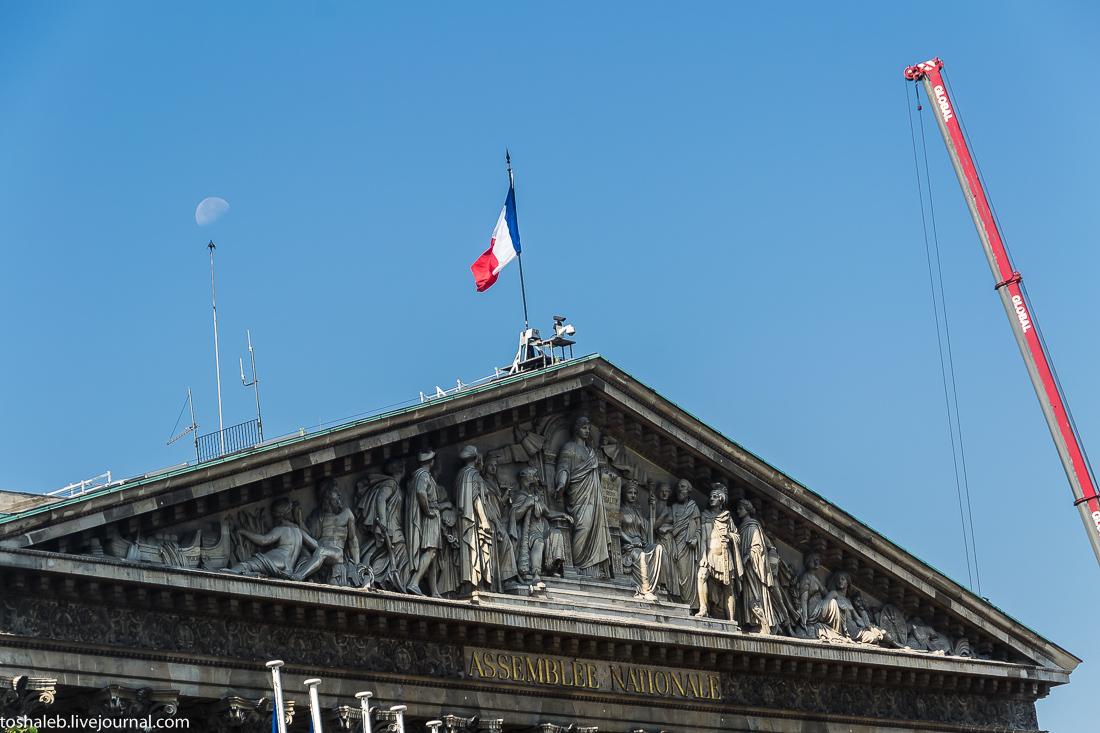 Париж_3-5