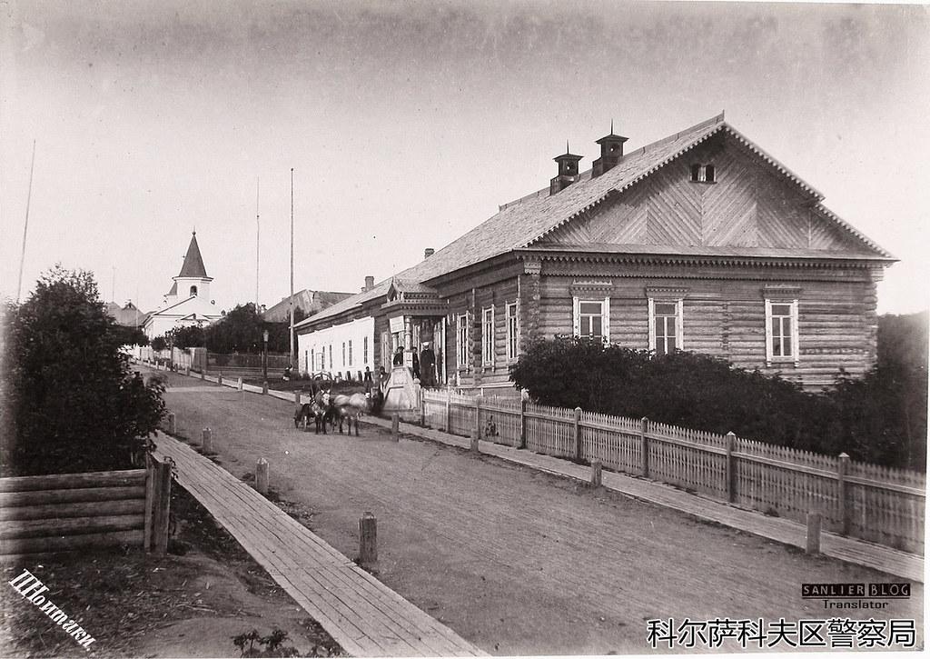 1891年萨哈林岛31