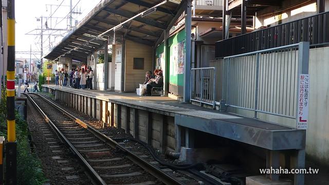 江之電、腰越駅