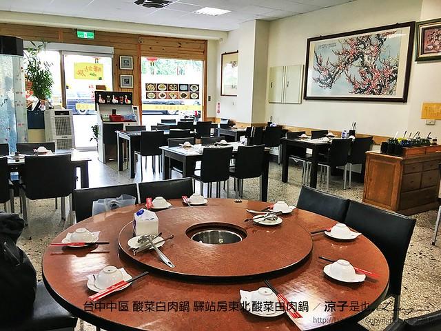 台中中區 酸菜白肉鍋 驛站房東北酸菜白肉鍋 22