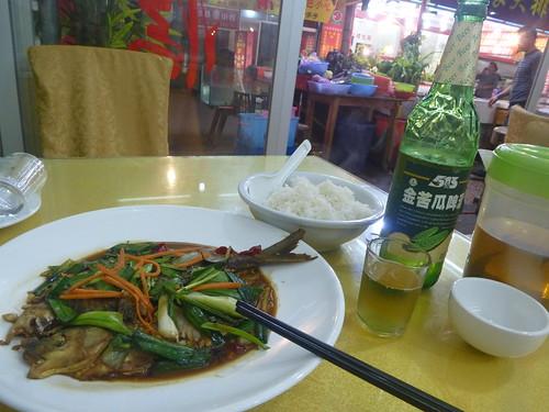Fujian-Wuyi Shan-Village (10)