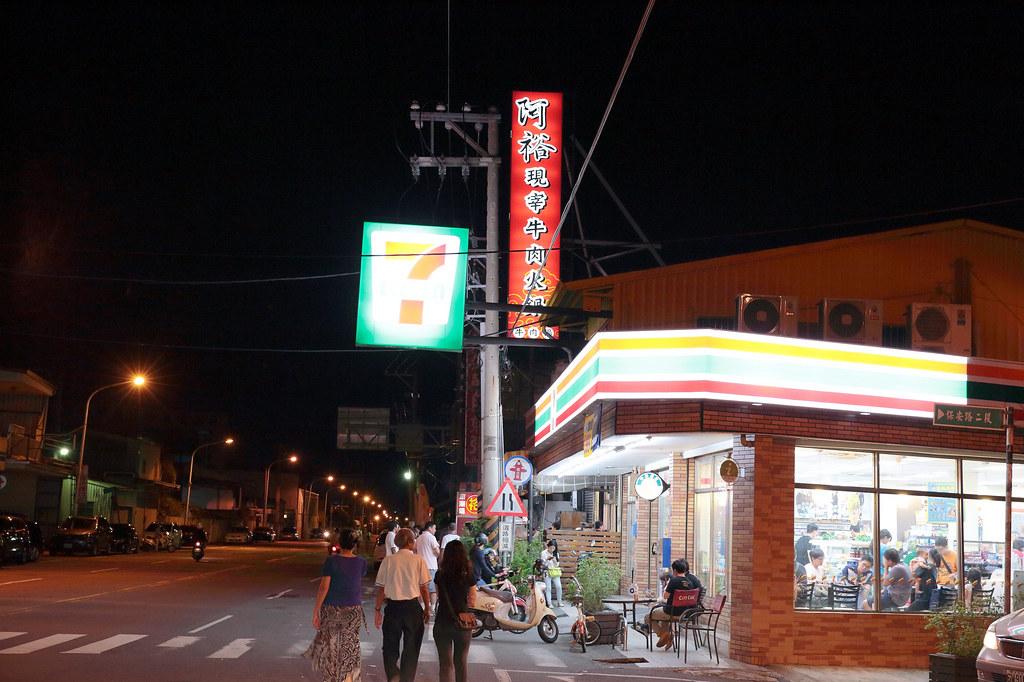 20140601仁德-阿裕牛肉湯 (1)