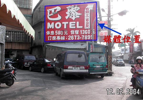 台北縣三峽鎮正義街1號02