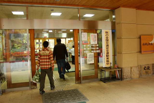 20131102_美ヶ原_0110