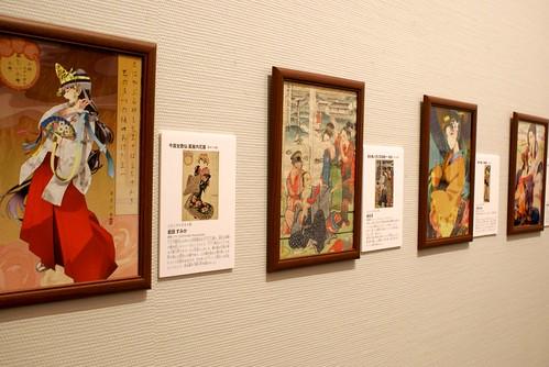 新潟県立歴史博物館 - 歌麿とその時代