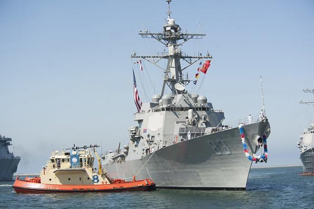 USS HOWARD (DDG 83)