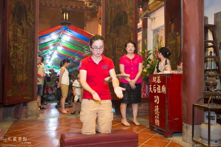 台南私藏景點-開基天后宮呷辦桌 (11)