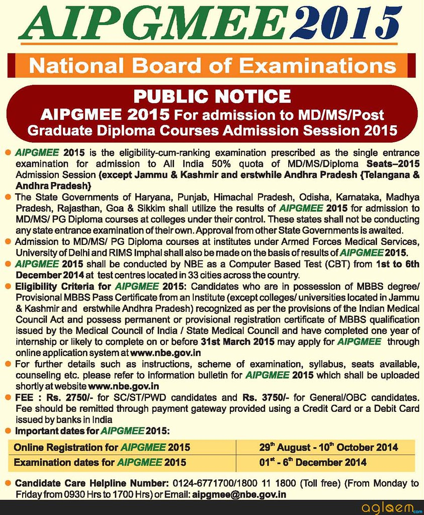 AIPGMEE Result 2015   NBE Results   nat board medical  Image