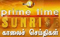 Morning News: Sri lanka Tamil News 04-12-2014 Shakthi TV