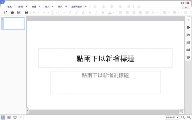 Screenshot_2014-07-20-21-49-44