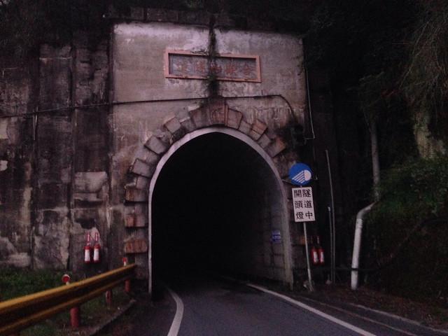 合歡山隧道