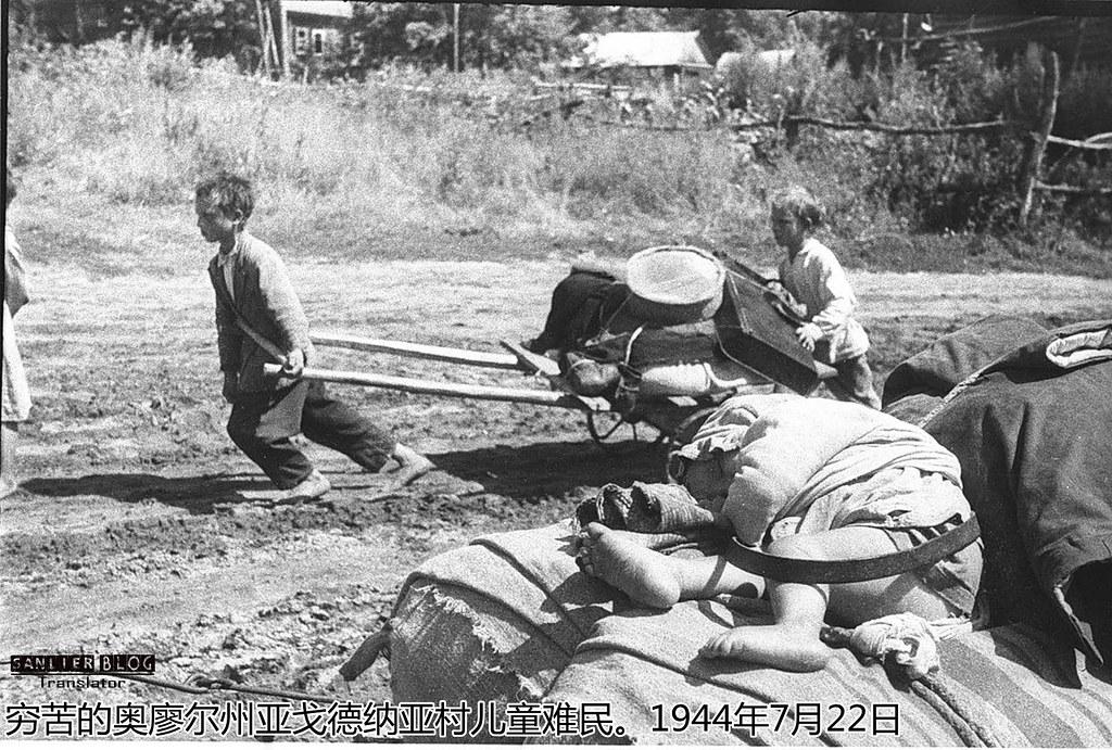 伟大卫国战争中的儿童61