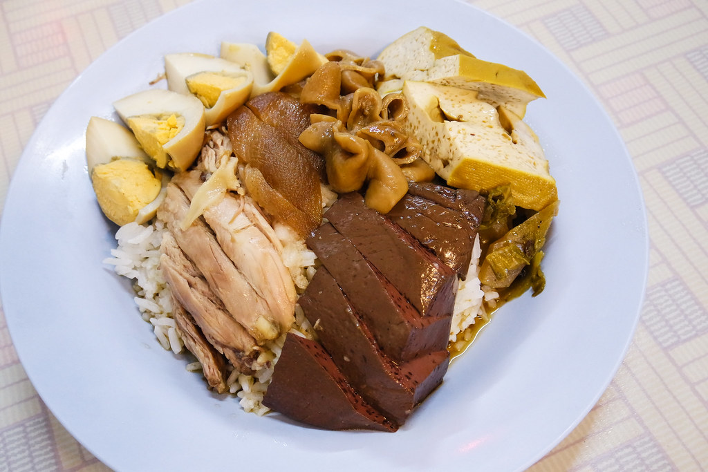On Nut: Pig Trotter Rice