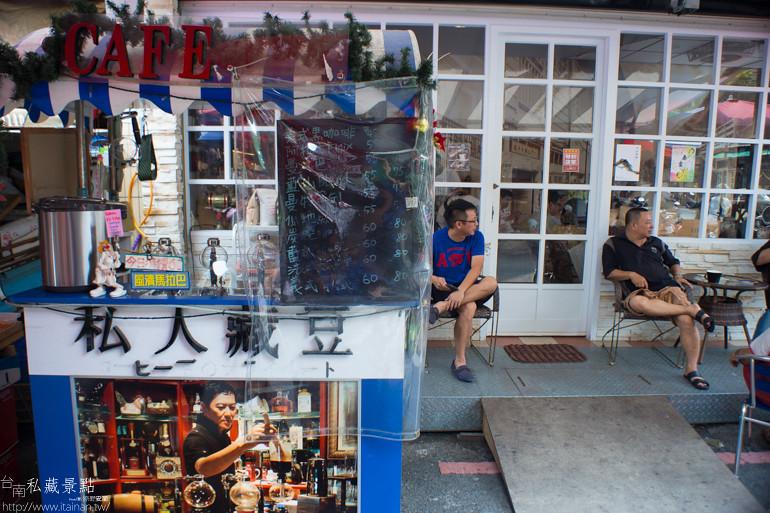 台南私藏景點--私人藏豆 (1)