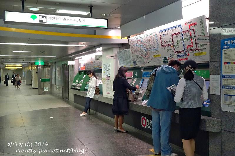 05日本東京新宿都廳前站
