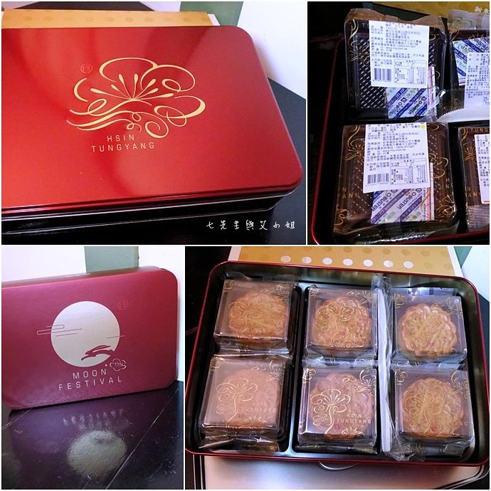 6 新東陽 中秋禮盒 經典奶皇月餅禮盒經典廣式月餅禮盒2號