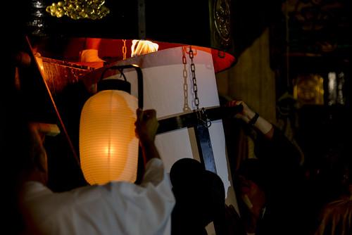 2014 A large paper lantern festival D600-119