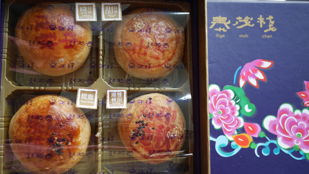 Traditional, handmade mooncakes from Thye Moh Chan