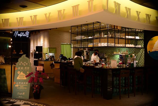 瑪可緹 Mocktail Tea ATT4FUN 店