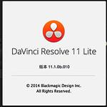 DAVINCI 11.1