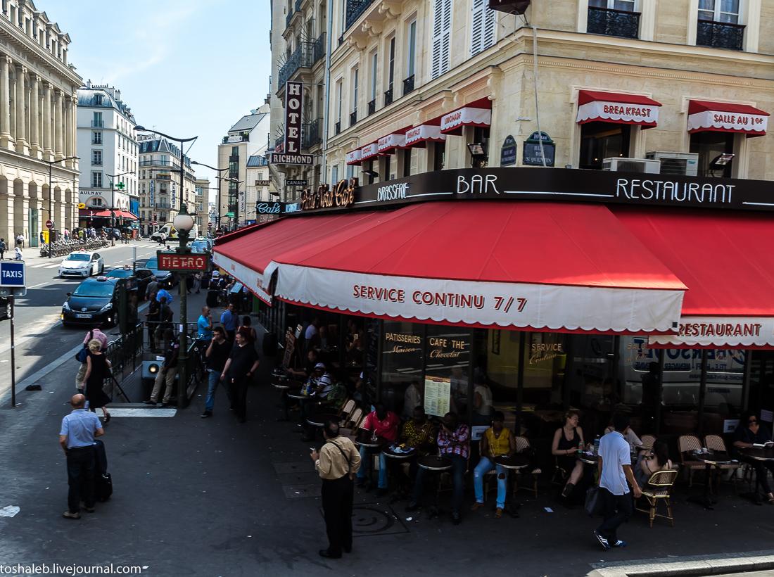 Париж_3-37