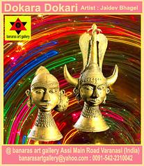 Dokara Dokari Artist Jai Dev Bhagel