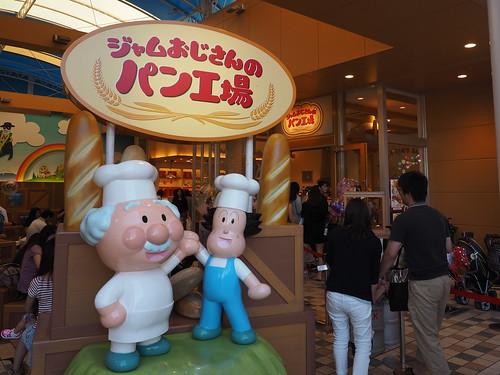 NagoyaAnpanmanMuseum05