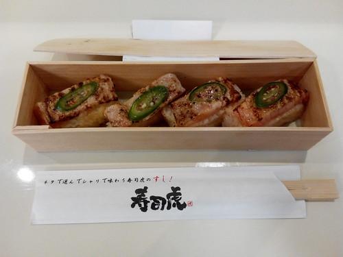 Aburi Sake Oshizushi