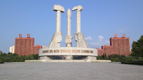 Monumento PTC