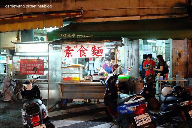 15154087315 88b5d0fc9d z - 【台中中區】柳川素食麵。第二市場人氣嗆嗆滾的攤,晚上才有營業,便宜好吃,CP值也高