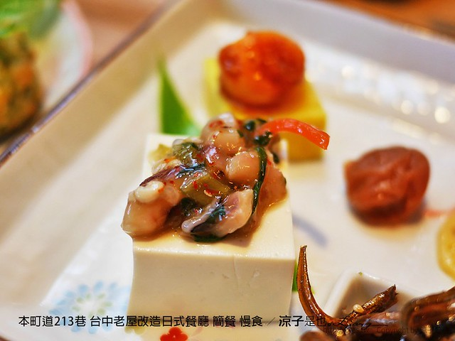 本町道213巷 台中老屋改造日式餐廳 簡餐 慢食 11
