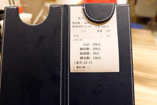 30925429854 af2b10a0ba z - 北村豆腐家:重現百年韓屋味道,小菜5種可以免費續,還有多樣韓國國民排隊美食,中友百貨C棟B3