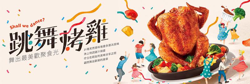 168鹹粥,21世紀風味館,台北小吃︱台北熱炒,跳舞烤雞 @陳小可的吃喝玩樂