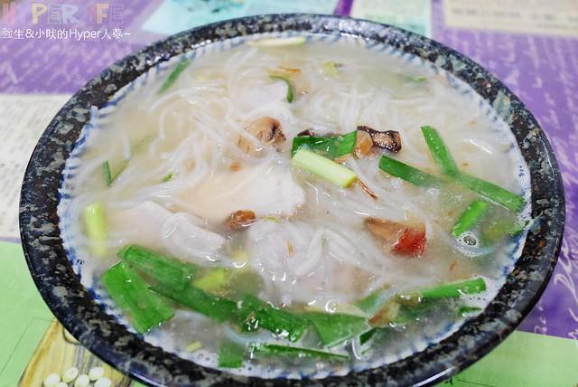 蓮芋坊 (2)