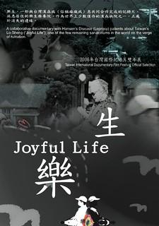 JoyfulLifeDVDCover