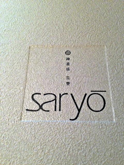 Saryoo