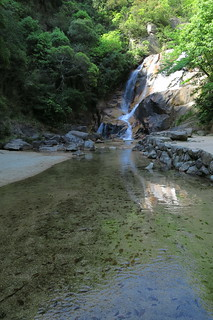 Imose Waterfall