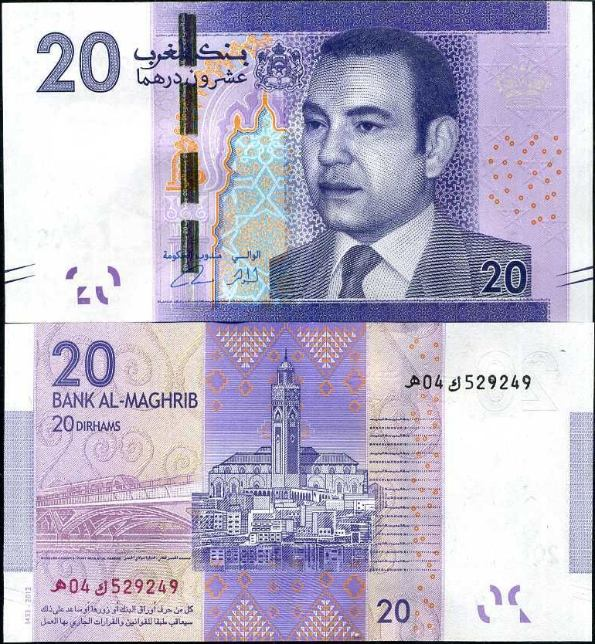 20 Dirhamov Maroko 2013