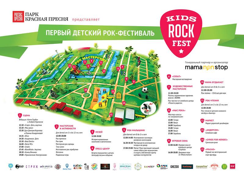 карта и активности