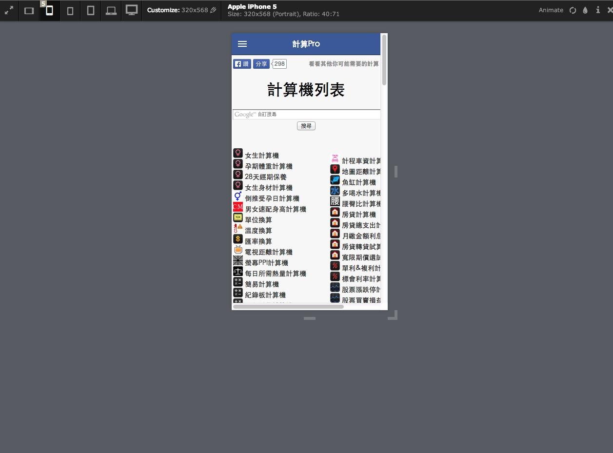 Google Chromeblog009