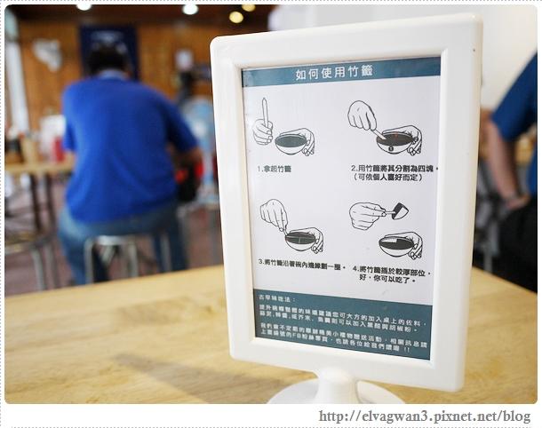 台南富盛號碗糕魚羹-國華街-16